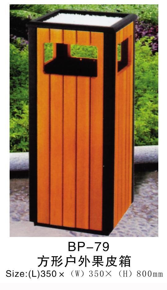材料:烤漆 包装:纸箱,木箱 颜色:黄色 垃圾桶,无锡手工制作垃圾桶