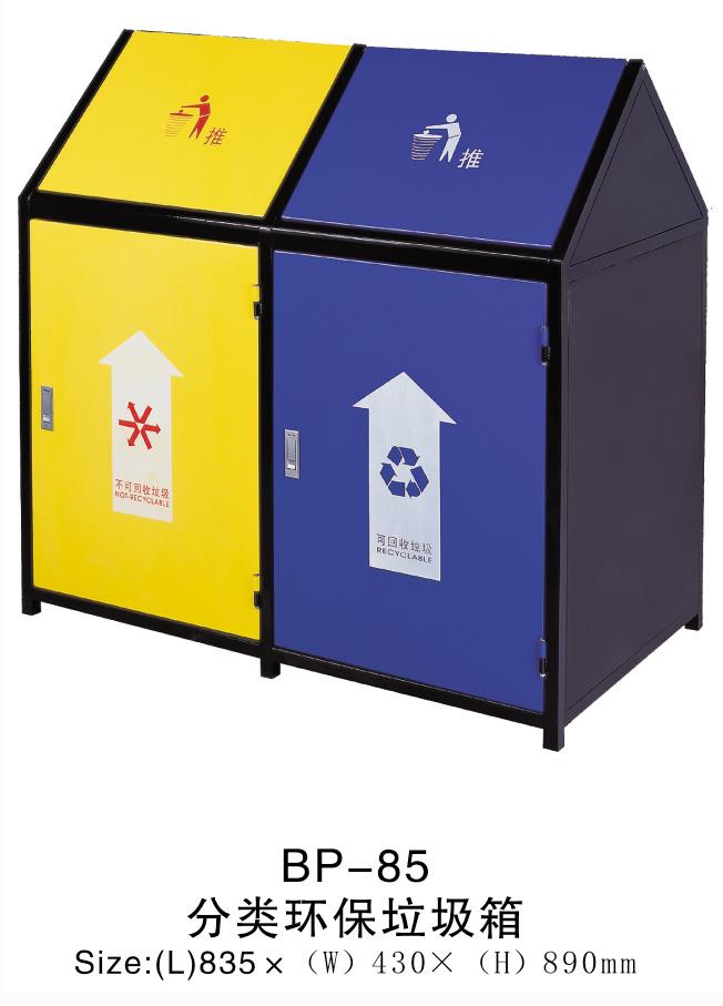 颜色:黄色 垃圾桶